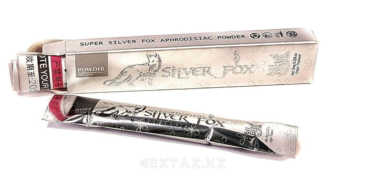 серебряная лисица заказать наложенным платежом